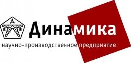Научно-производственное предприятие «Динамика»