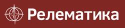 ООО «Релематика» (прежнее название ООО «ИЦ «Бреслер»)