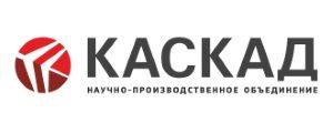 АО «НПО «Каскад»