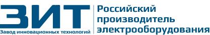 """ООО """"Завод инновационных технологий"""""""