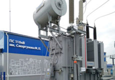 Очередная ЦПС оснащена оборудованием НПП «ЭКРА»