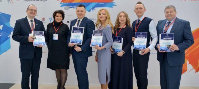 Вклад «Тюменьэнерго» в развитие ТЭК отмечен Министерством энергетики РФ