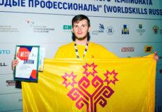 WorldSkills – дело молодых
