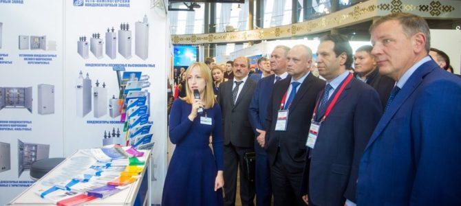 Подписаться на новости В столице Башкортостана соберутся энергетики на один из крупнейших отраслевых экспопроектов России