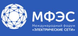Подписаться на новости Павел Ливинский: «Электрические сети» – масштабный форум для развития цифровой инфраструктуры электросетевого комплекса»