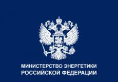 Правительство РФ одобрило программу модернизации ТЭС