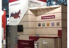 Релематика на выставке «ЭЛЕКТРО-2019
