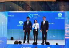 Работа студентки из Чебоксар стала лучшей на конкурсе ВКР технических вузов ПАО «Россети»